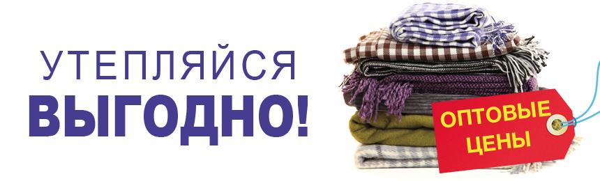 http://tp-iv.ru/upload/iblock/1e1/1e1604dbfa620025f61314f13ec41135.jpg