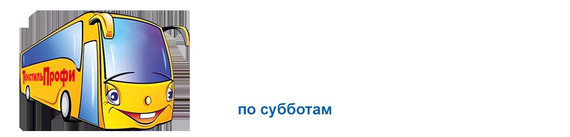 029dc9ddc Текстильный центр «Текстиль-Профи» в Иванове. Каталог товаров.