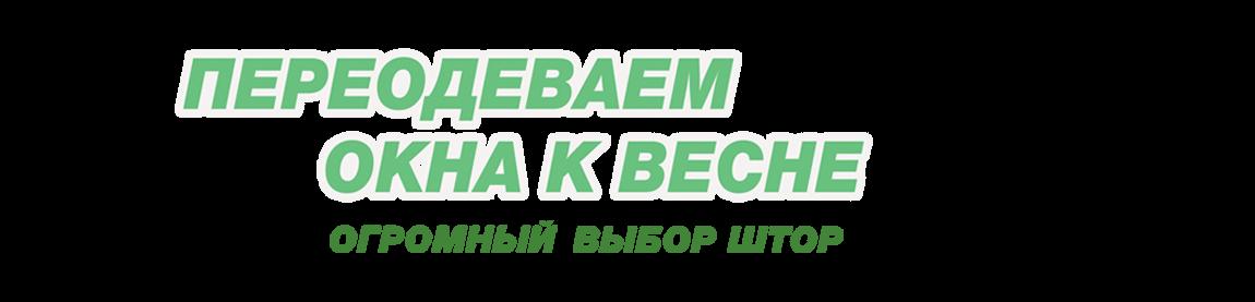 http://tp-iv.ru/upload/iblock/372/372e9ce0348df94357b8b597cc84d382.png