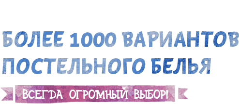 http://tp-iv.ru/upload/iblock/6f2/6f2c5b5d98e87de045239bda2c6739ae.png