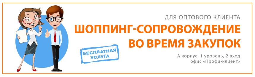 Справочник и база предприятий Заволжск — страница 1