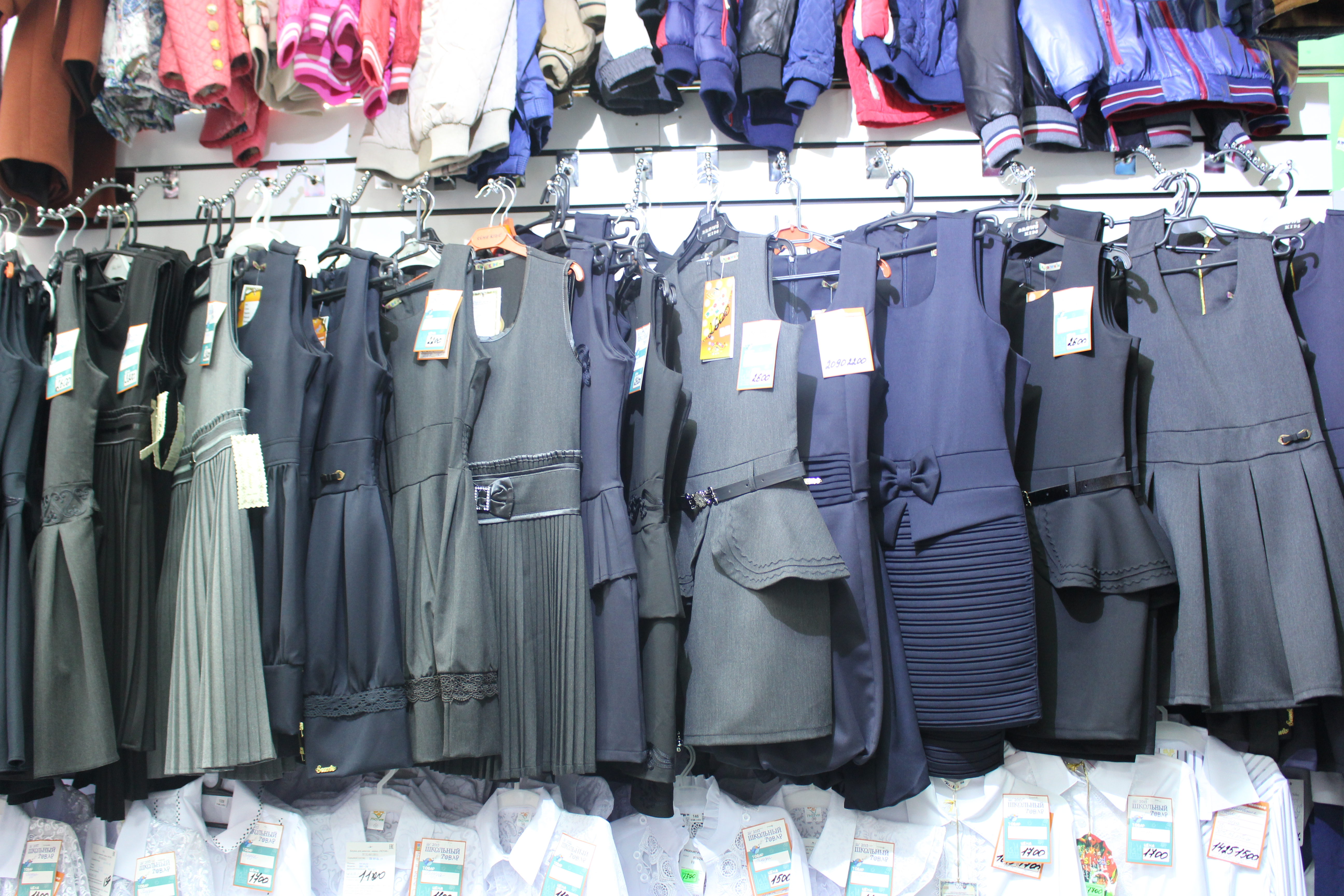 Магазин Дюссельдорф В Омске Каталог Одежды Цены