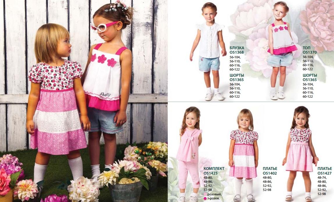 Сайты Детской Одежды