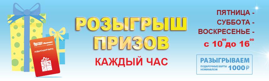 http://tp-iv.ru/upload/iblock/c2c/c2cc6610ee73a0822e843eb292a47054.jpg
