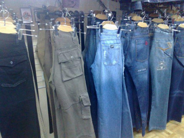 джинсы prodigy egbnm