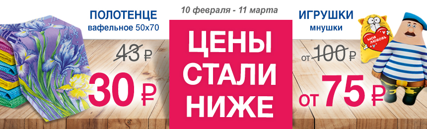 https://tp-iv.ru/upload/iblock/ed1/ed1400f838df835cf75cab47cbf53743.jpg