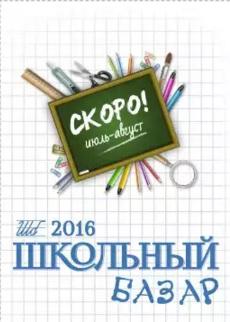 http://tp-iv.ru/upload/iblock/f4f/f4f4197449cfe25f4b348dd5bbf5154c.jpg